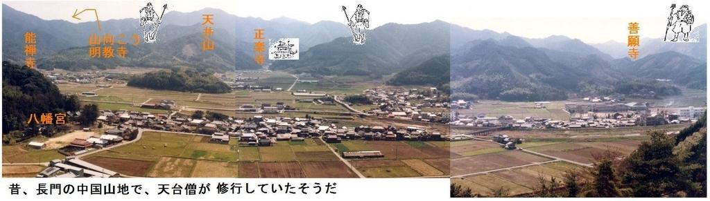 f:id:chuumeikun:20181007003302j:plain