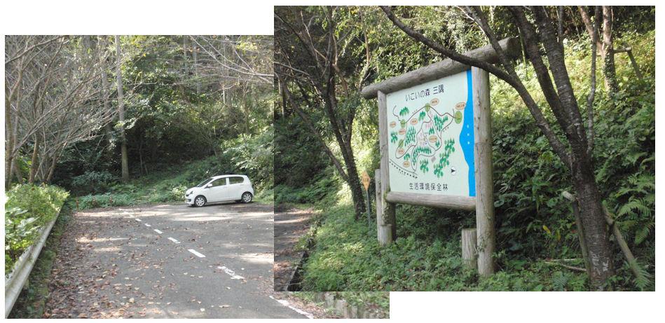 f:id:chuumeikun:20181009211954j:plain