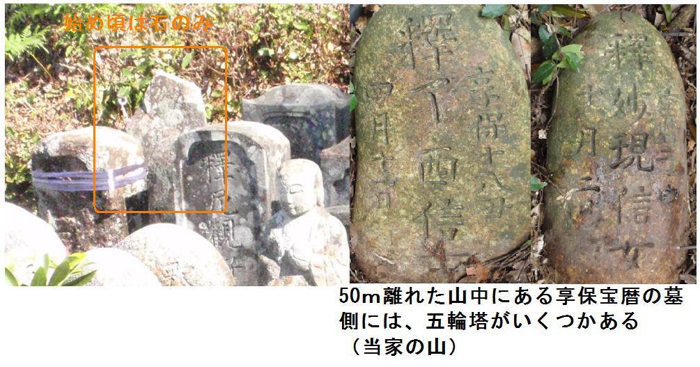 f:id:chuumeikun:20181013204440j:plain
