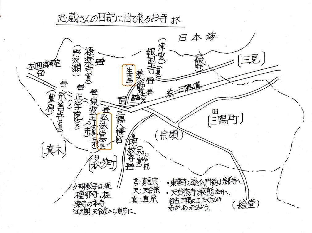 f:id:chuumeikun:20181018120705j:plain