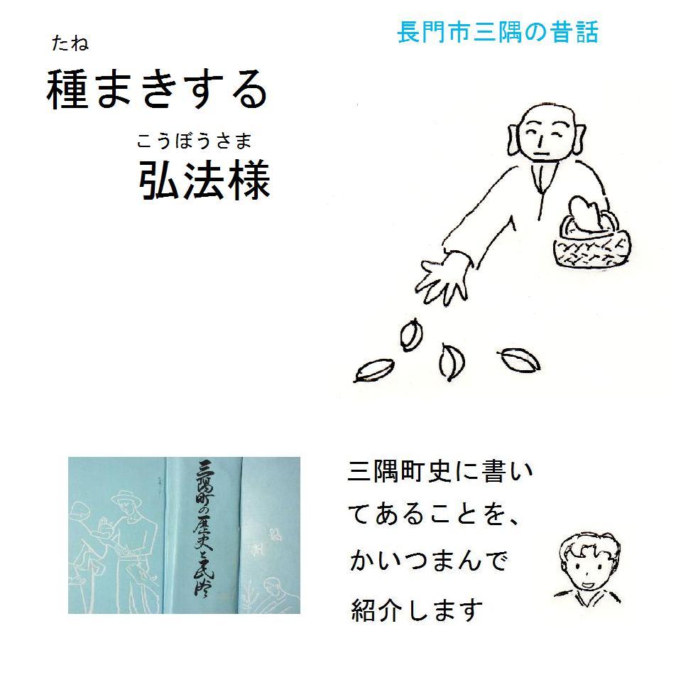 f:id:chuumeikun:20181018120737j:plain