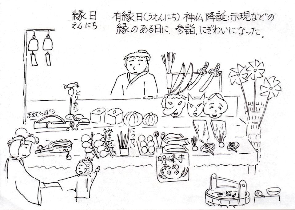 f:id:chuumeikun:20181020194815j:plain
