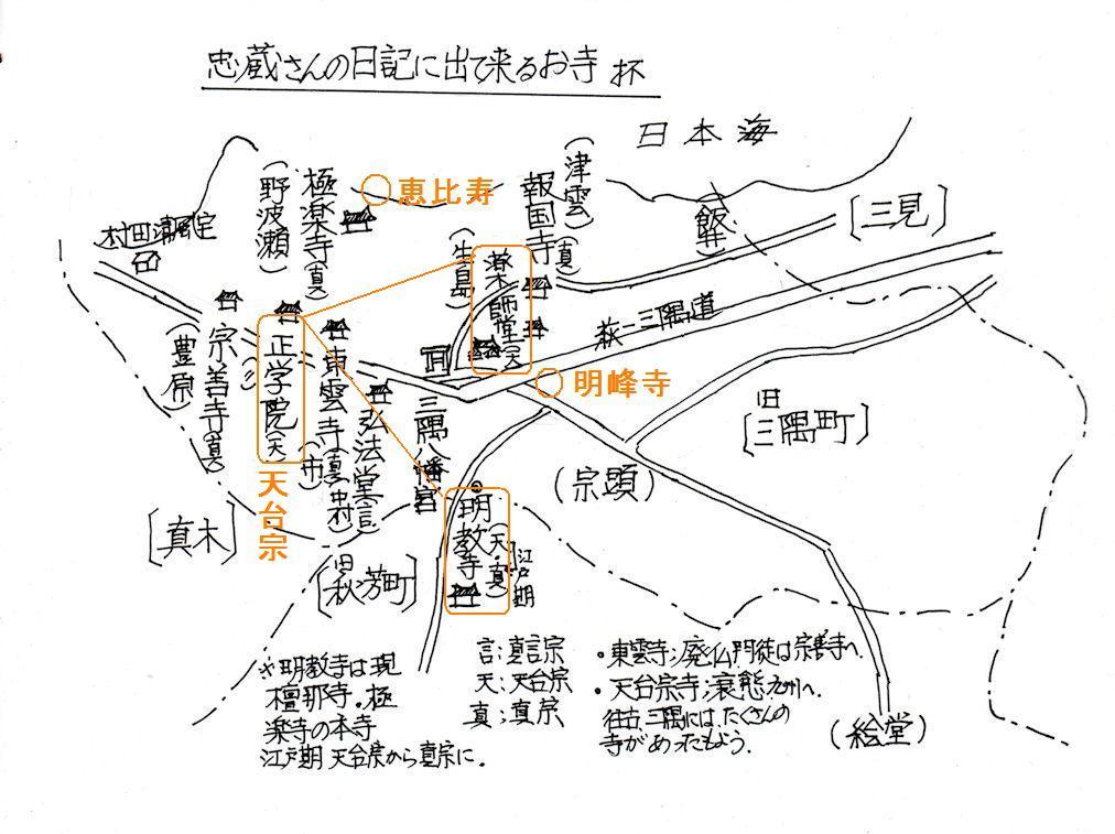 f:id:chuumeikun:20181020194836j:plain