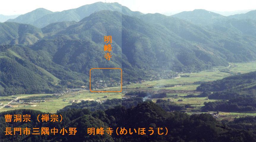 f:id:chuumeikun:20181020195121j:plain