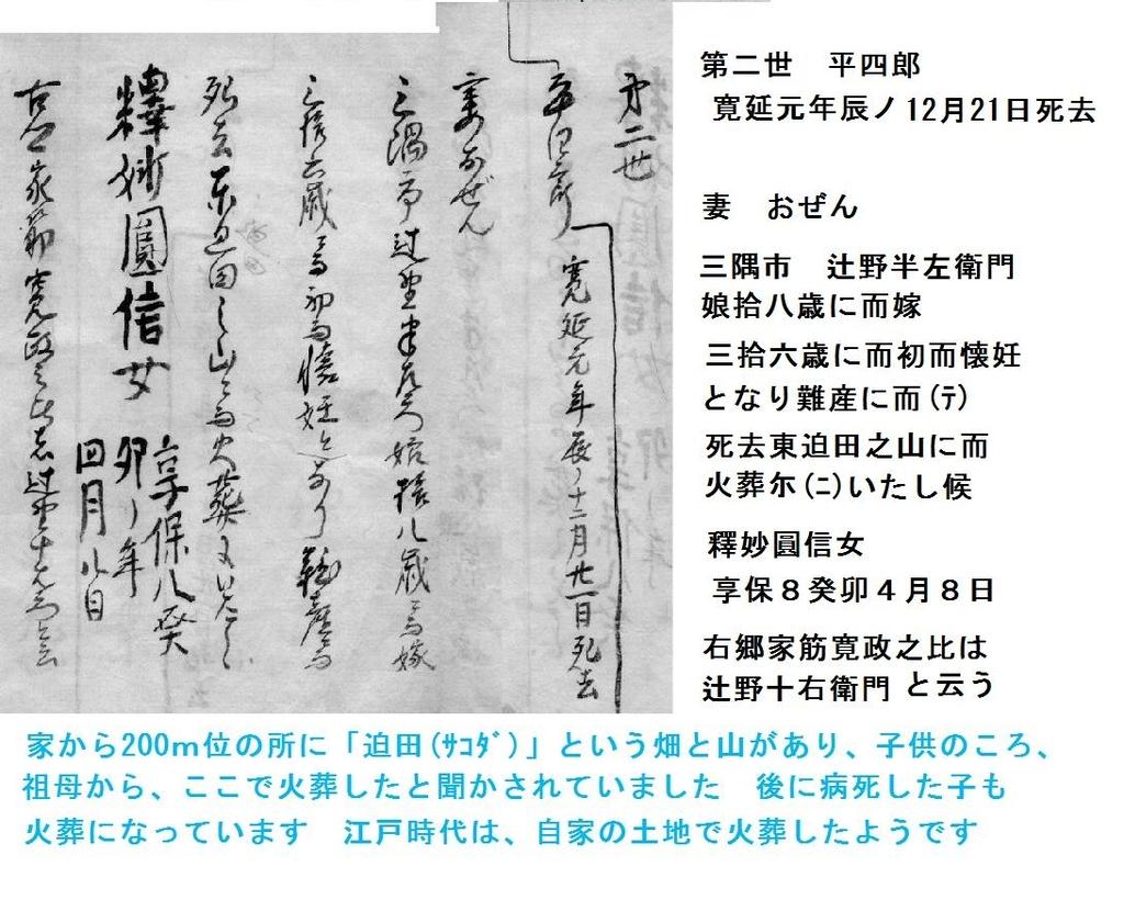 f:id:chuumeikun:20181028080126j:plain