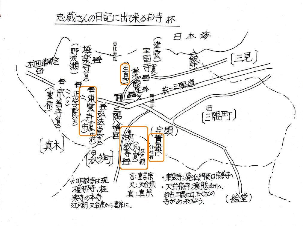 f:id:chuumeikun:20181103204412j:plain