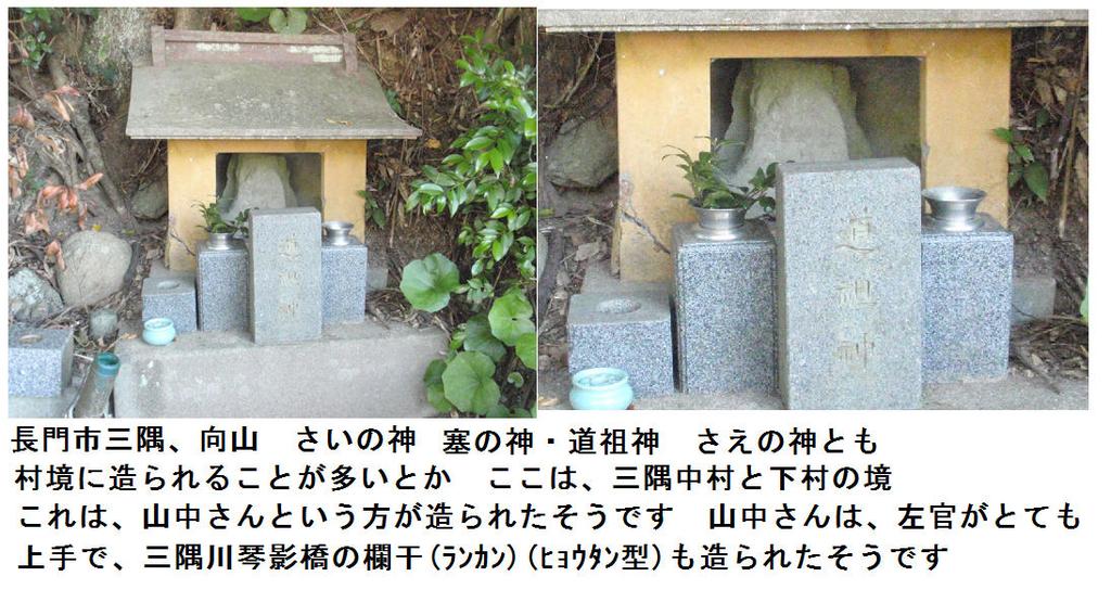 f:id:chuumeikun:20181104171318j:plain
