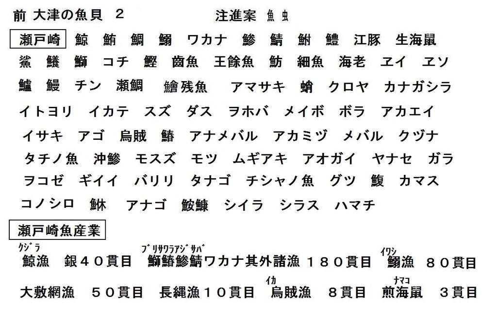 f:id:chuumeikun:20181106191053j:plain