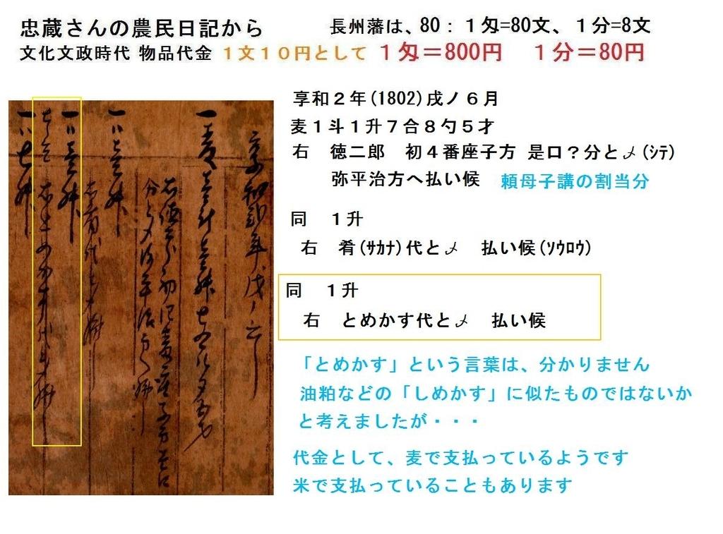 f:id:chuumeikun:20181120100145j:plain