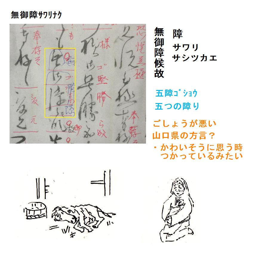 f:id:chuumeikun:20181121133814j:plain