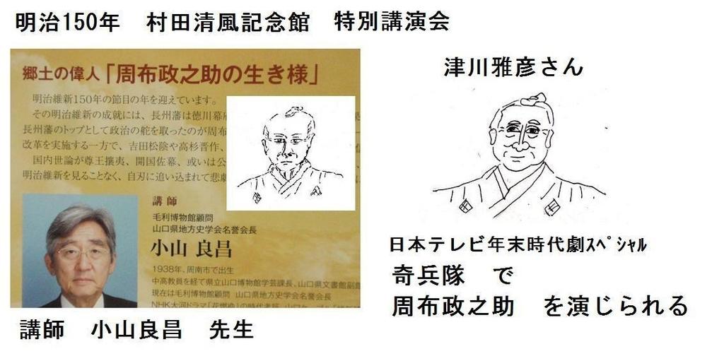 f:id:chuumeikun:20181126030206j:plain