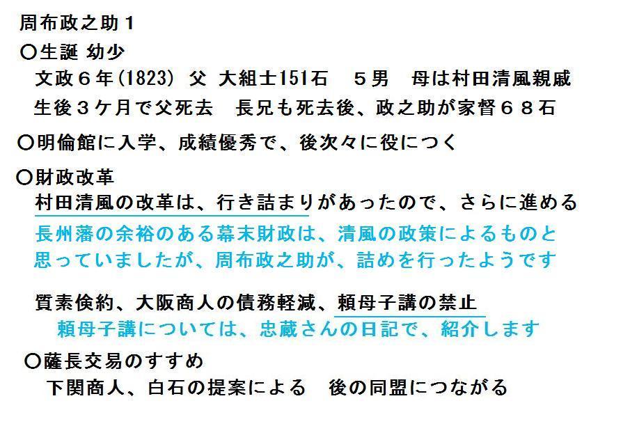 f:id:chuumeikun:20181126030327j:plain