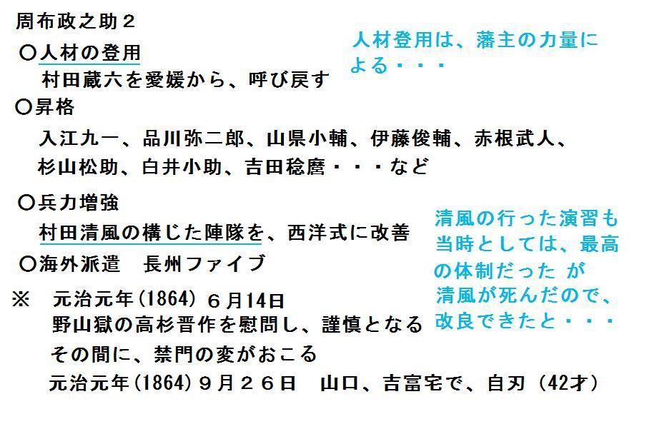 f:id:chuumeikun:20181126030343j:plain