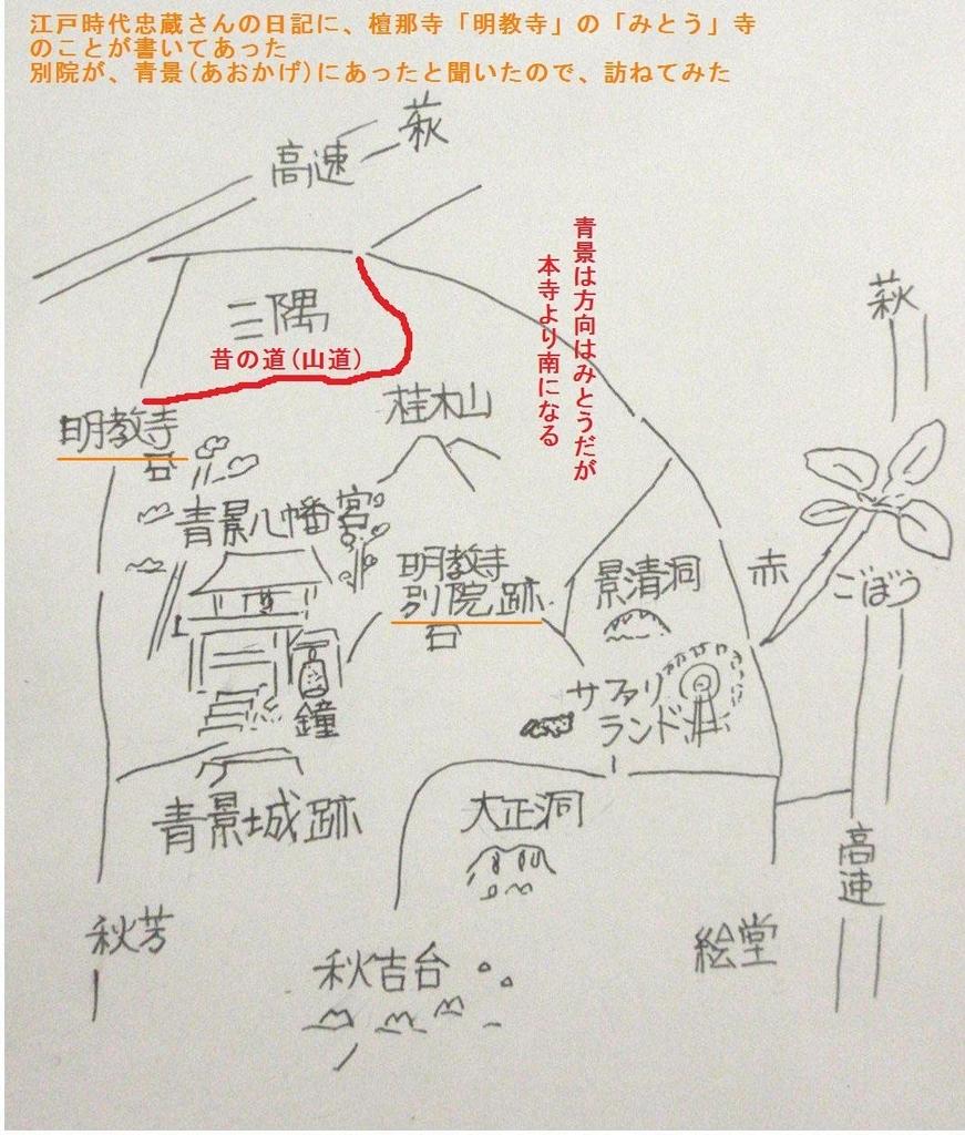 f:id:chuumeikun:20181201043326j:plain