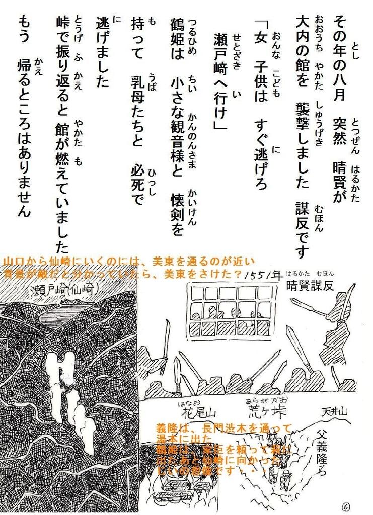 f:id:chuumeikun:20181201043942j:plain