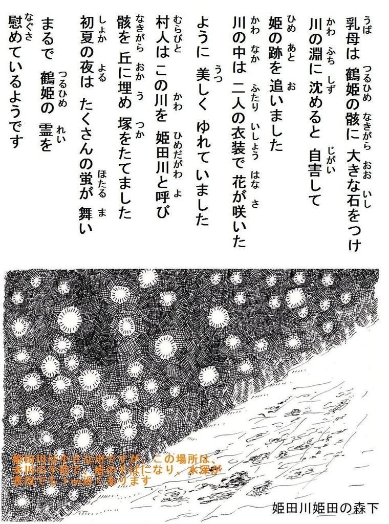 f:id:chuumeikun:20181201044013j:plain