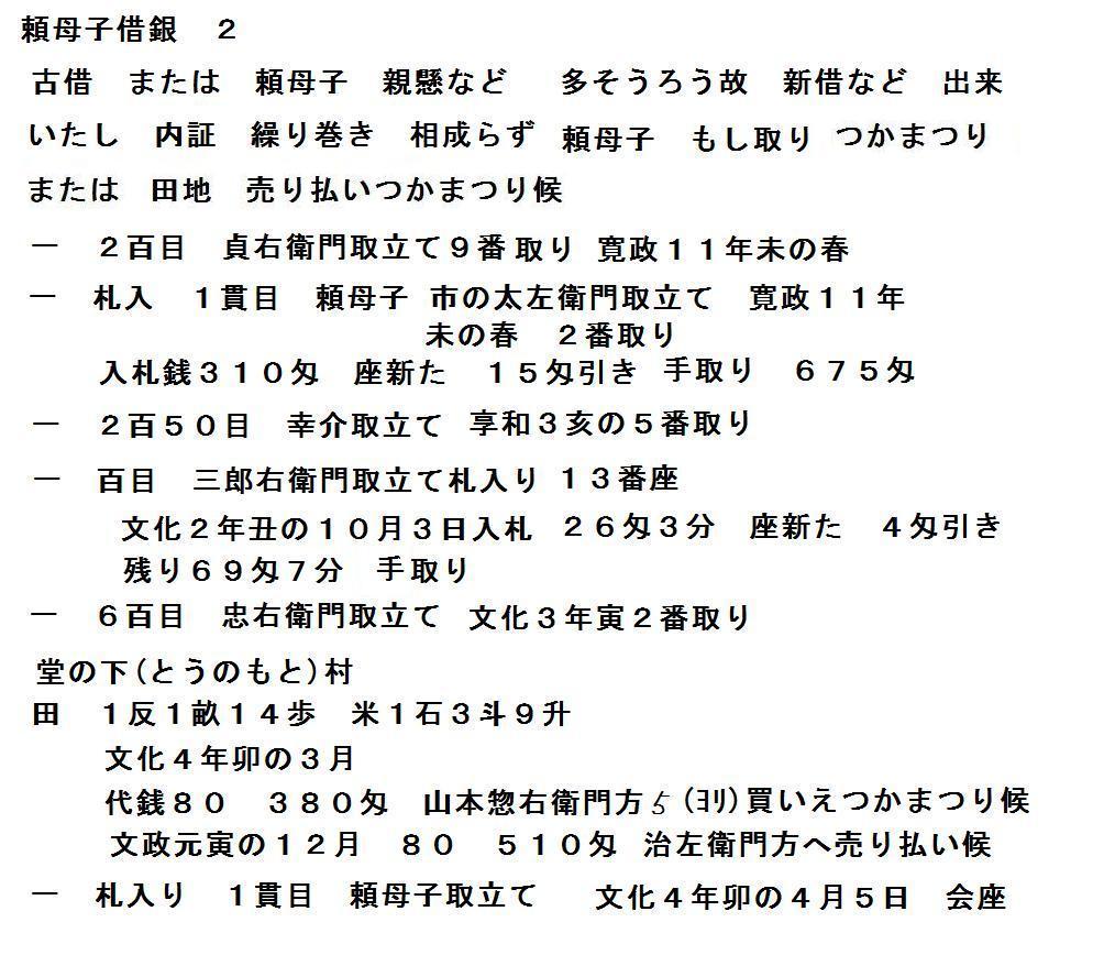 f:id:chuumeikun:20181202025554j:plain