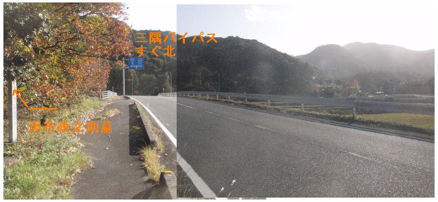 f:id:chuumeikun:20181203022739j:plain