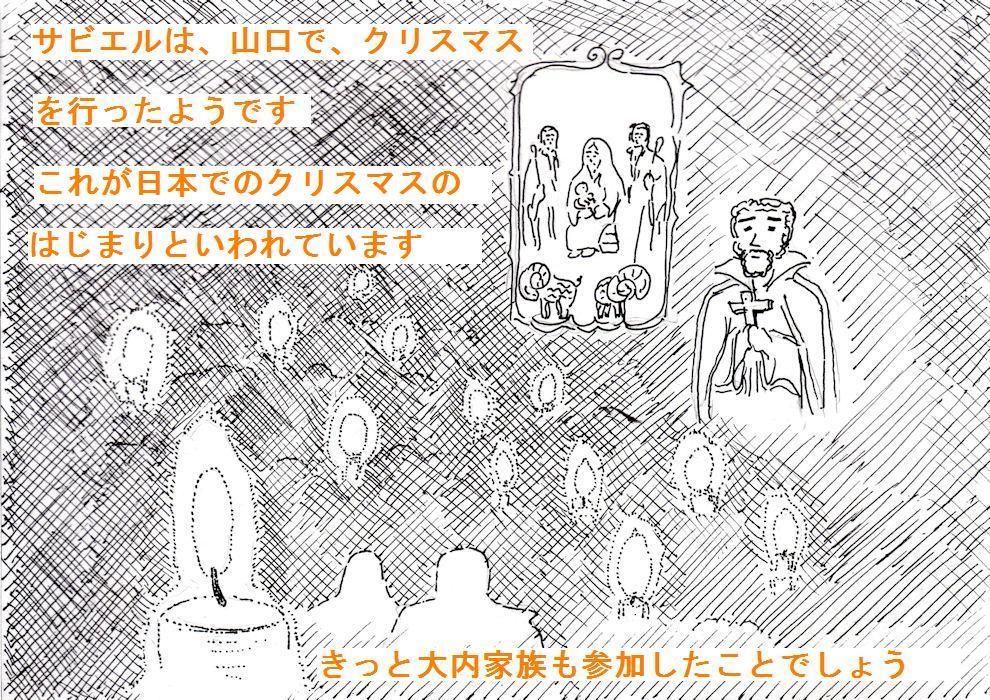 f:id:chuumeikun:20181205054851j:plain
