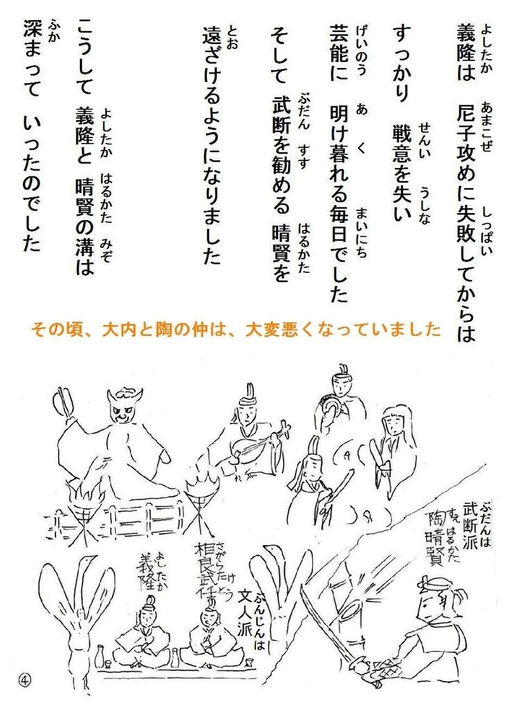 f:id:chuumeikun:20181205054914j:plain