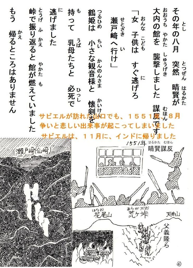 f:id:chuumeikun:20181205054940j:plain