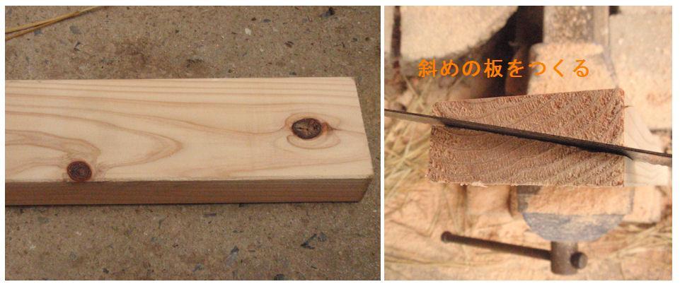 f:id:chuumeikun:20181207160137j:plain