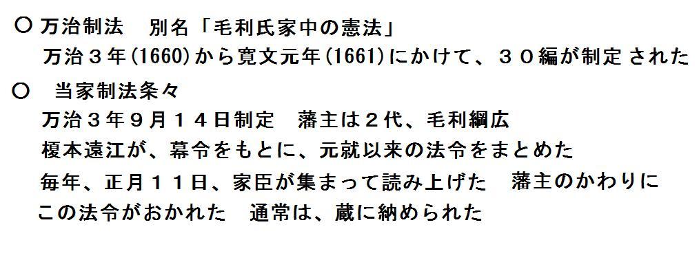 f:id:chuumeikun:20181209031419j:plain