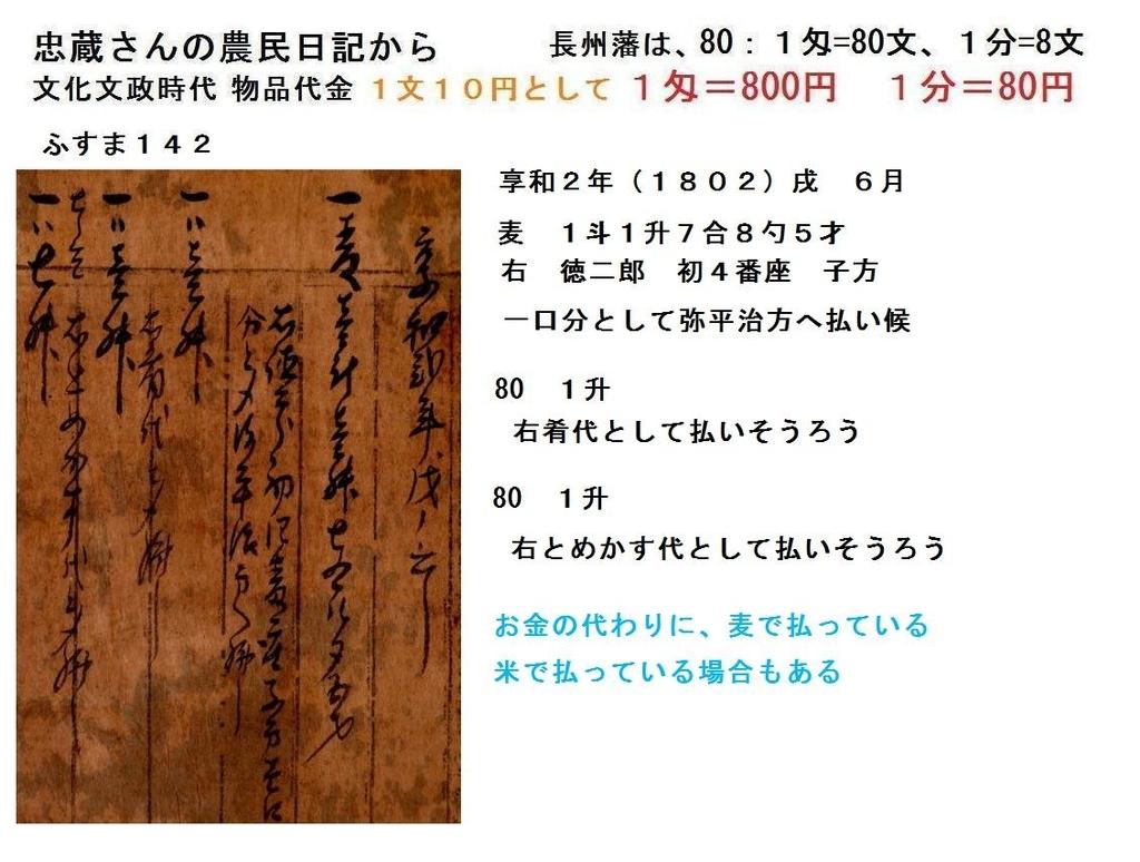 f:id:chuumeikun:20181213175240j:plain