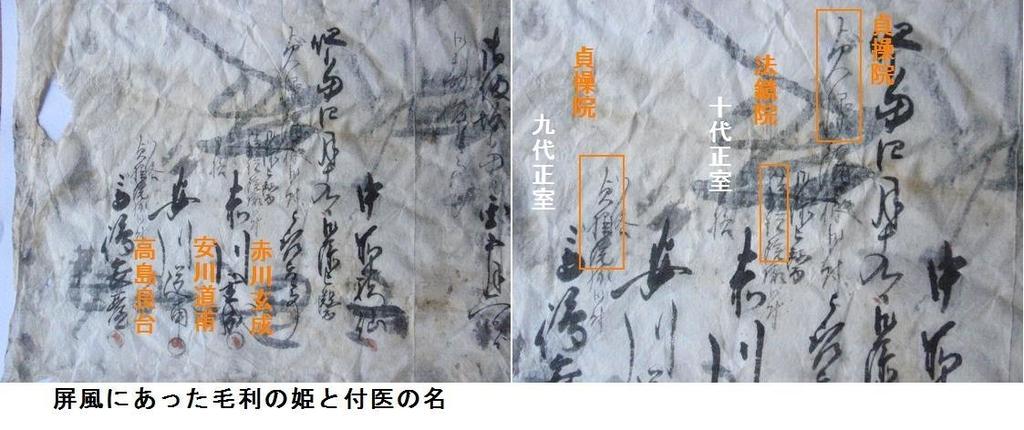 f:id:chuumeikun:20181214114009j:plain