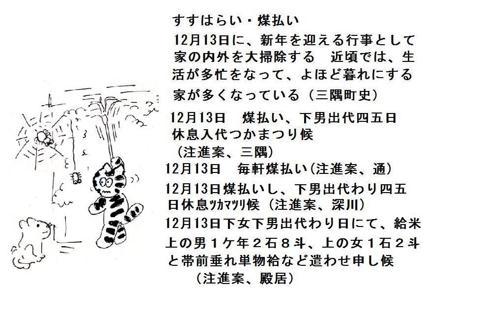 f:id:chuumeikun:20181215094643j:plain