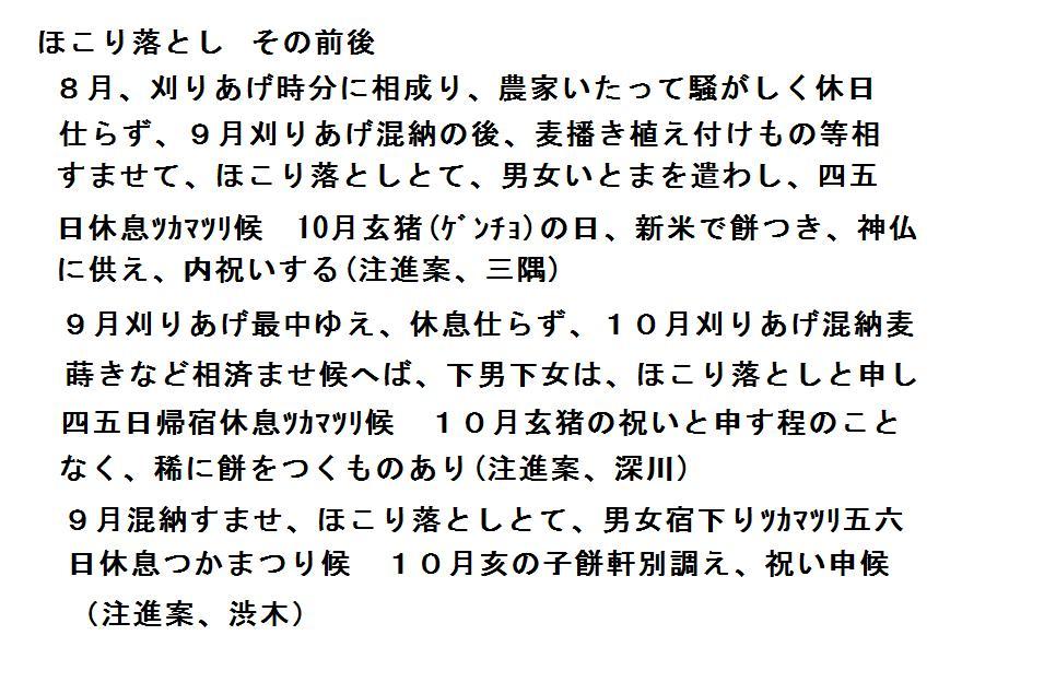 f:id:chuumeikun:20181215094900j:plain