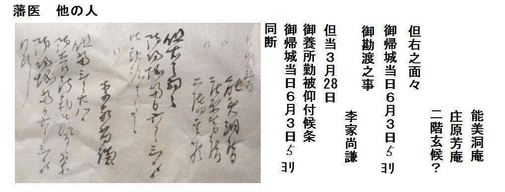 f:id:chuumeikun:20181216232603j:plain