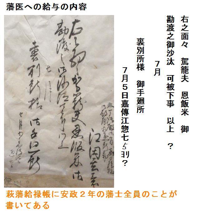 f:id:chuumeikun:20181216232627j:plain