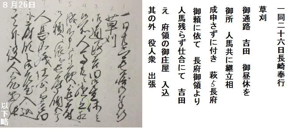 f:id:chuumeikun:20181220000220j:plain