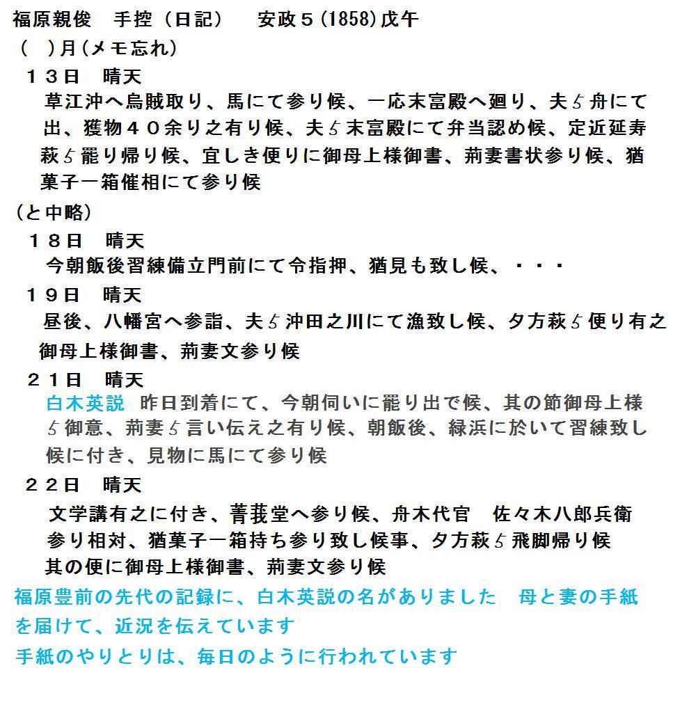 f:id:chuumeikun:20181223225101j:plain