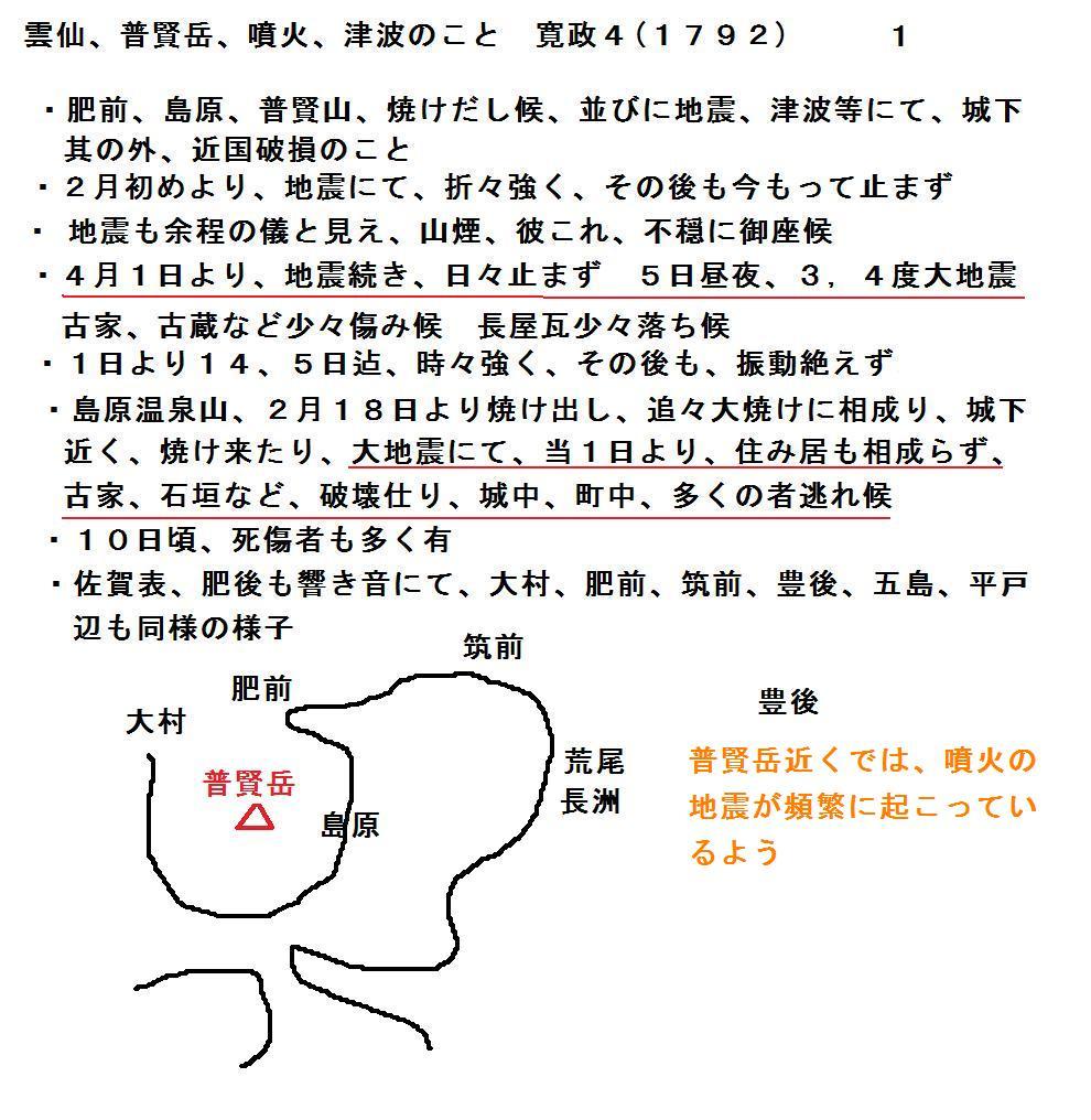 f:id:chuumeikun:20181225144336j:plain