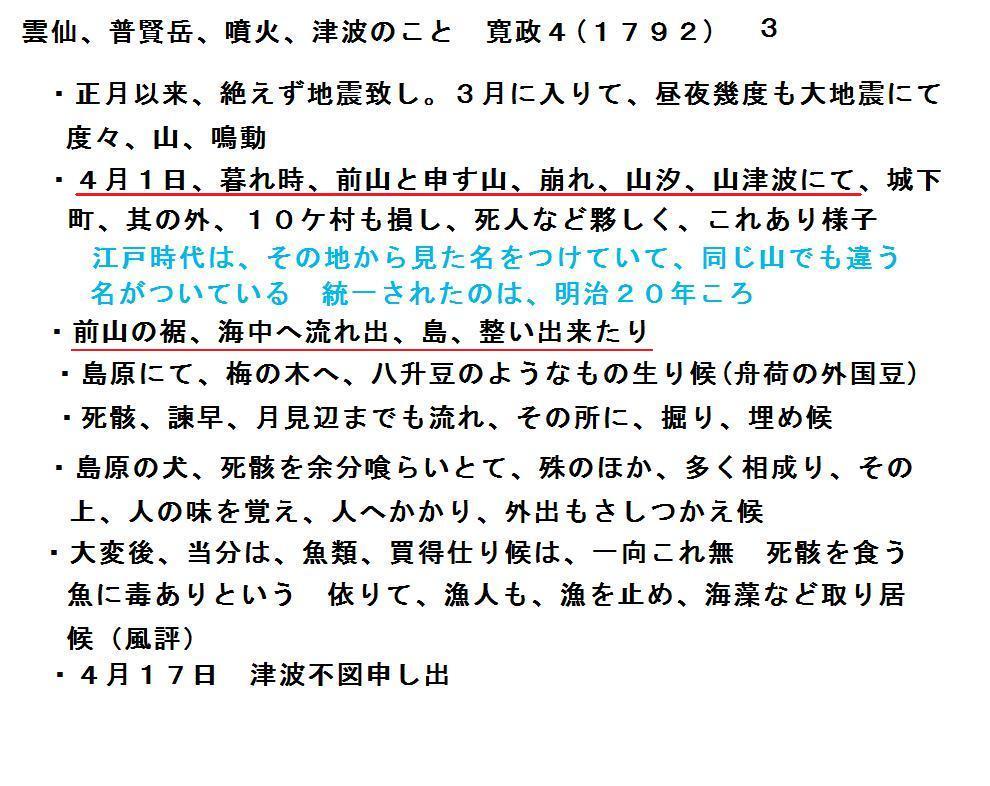 f:id:chuumeikun:20181225144410j:plain