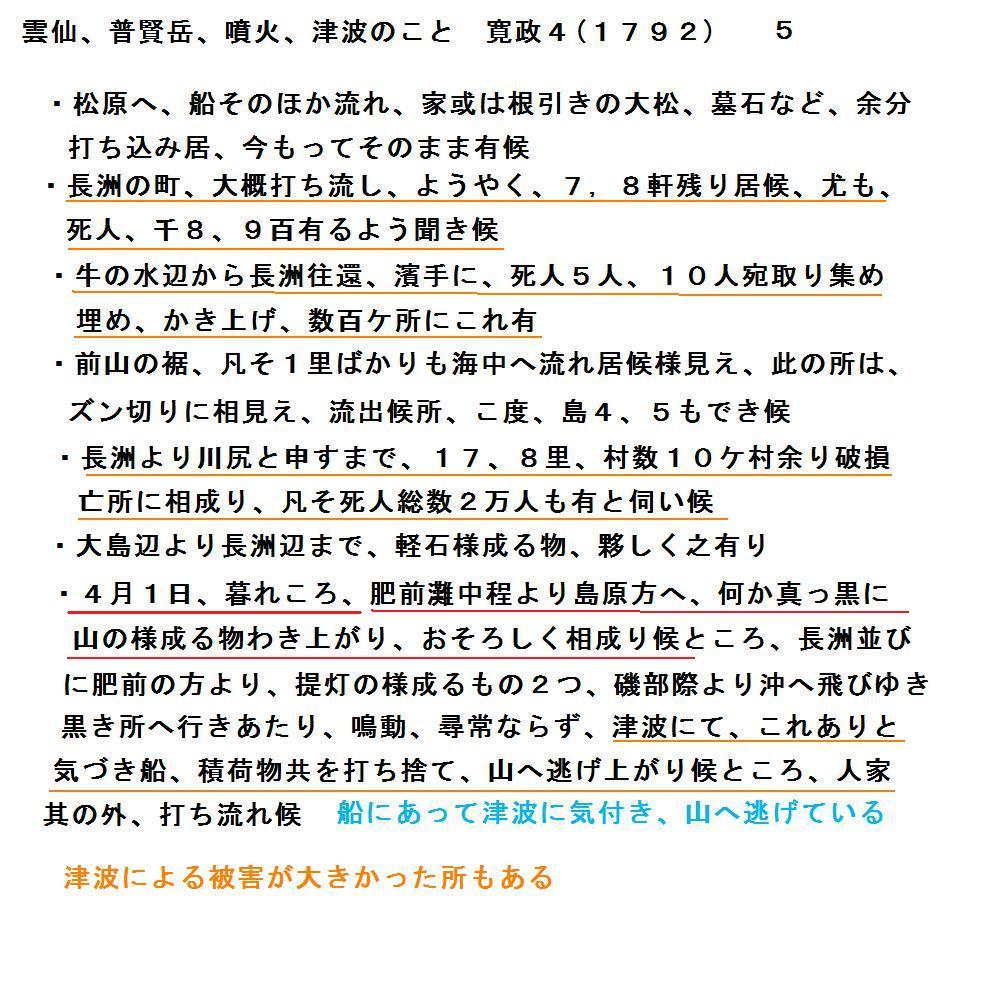 f:id:chuumeikun:20181225144444j:plain