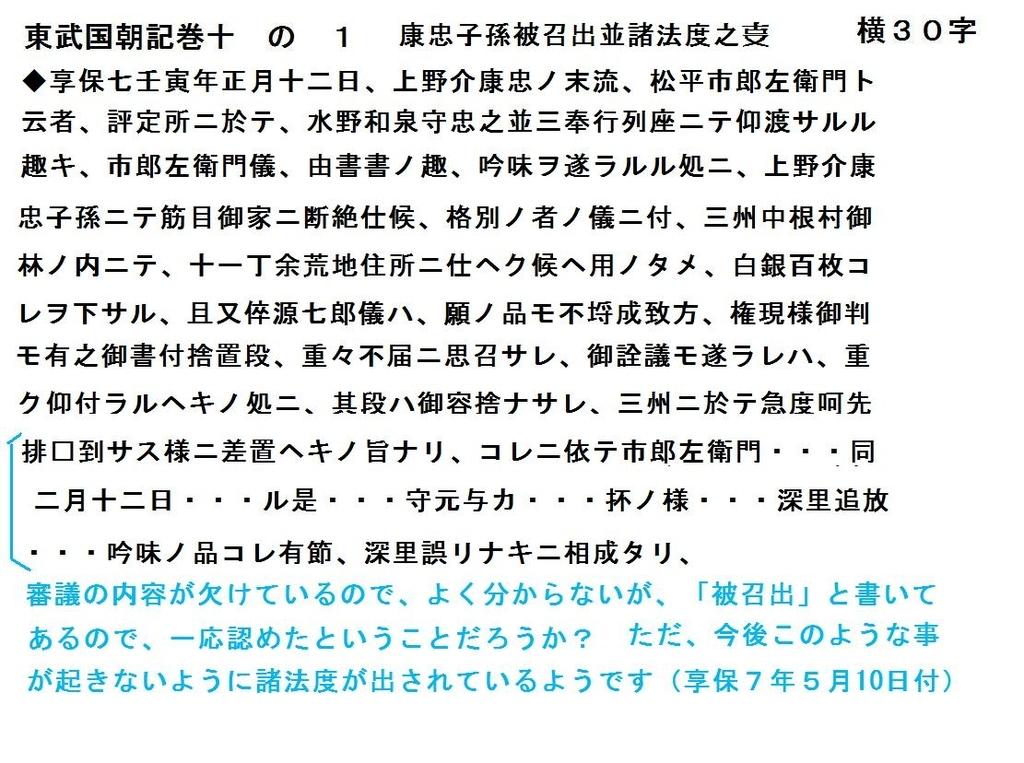 f:id:chuumeikun:20190108002643j:plain