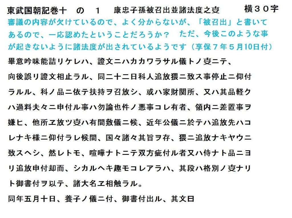f:id:chuumeikun:20190108002703j:plain
