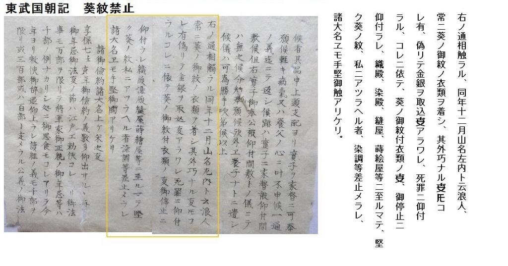 f:id:chuumeikun:20190112011345j:plain