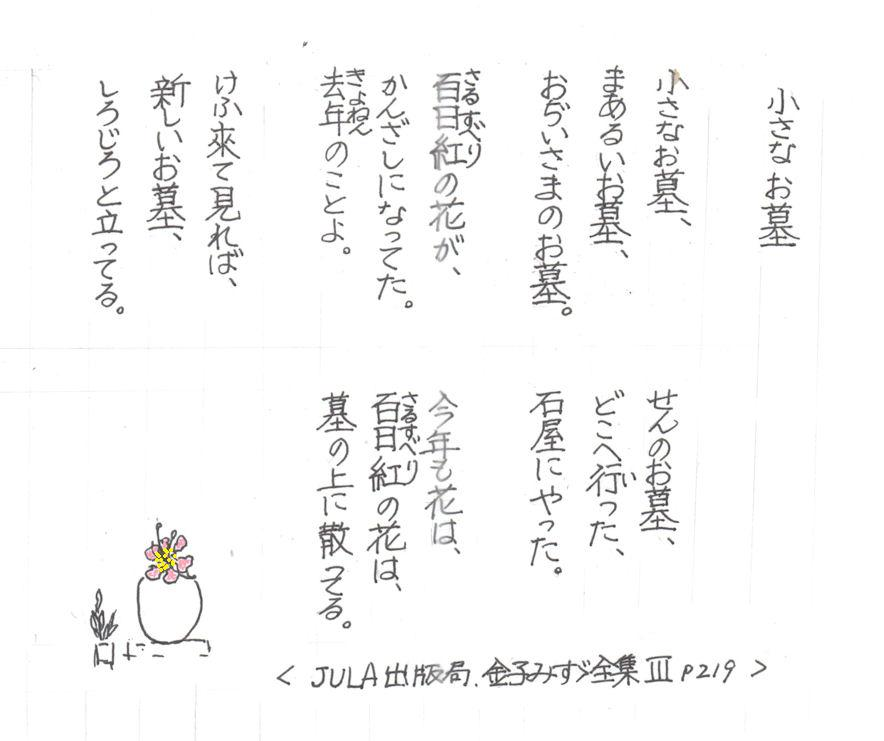 f:id:chuumeikun:20190114075804j:plain