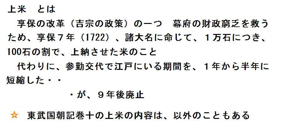 f:id:chuumeikun:20190116035015j:plain