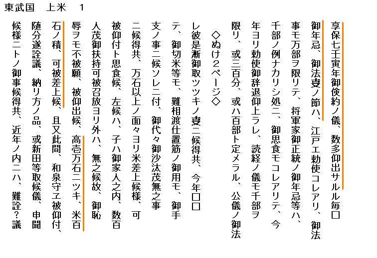 f:id:chuumeikun:20190116035120j:plain