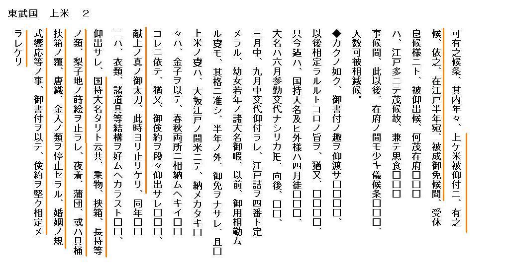 f:id:chuumeikun:20190116035137j:plain