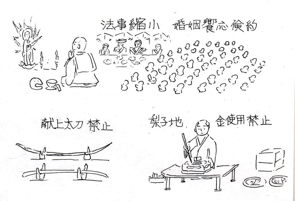 f:id:chuumeikun:20190116035232j:plain