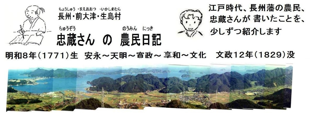 f:id:chuumeikun:20190119114622j:plain