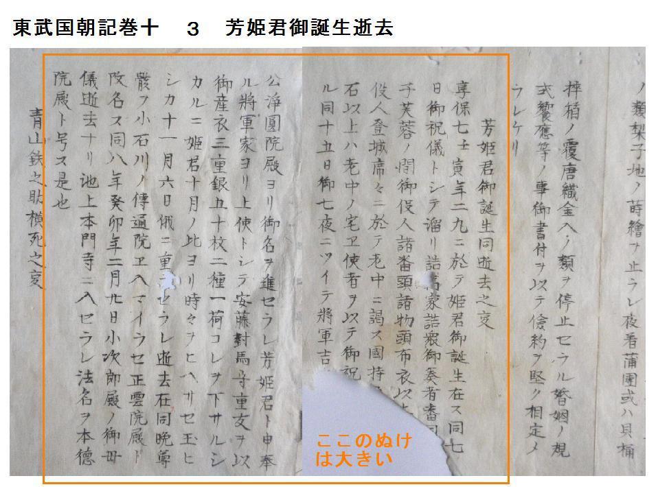 f:id:chuumeikun:20190120052438j:plain