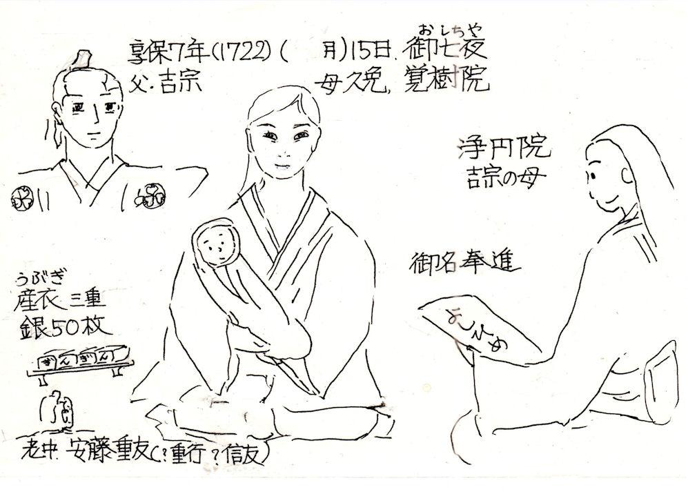 f:id:chuumeikun:20190120052535j:plain