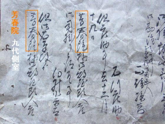 f:id:chuumeikun:20190122191614j:plain